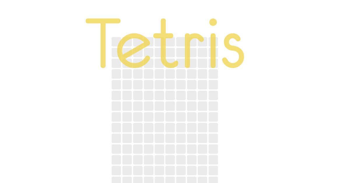 Image Tetris:Forever